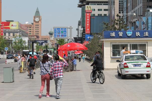 Comercial street, Beijing